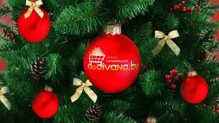 """DODIVANA commercial // Новогодний рекламный ролик интернет гипермаркета """"ДоДивана"""""""