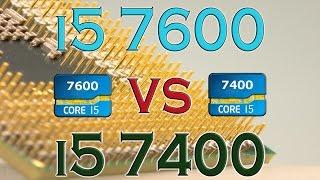 i5 7600 vs i5 7400 benchmarks gaming tests review and comparison kaby lake vs kaby lake