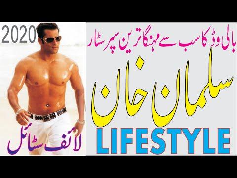 salman-khan-lifestyle-2020