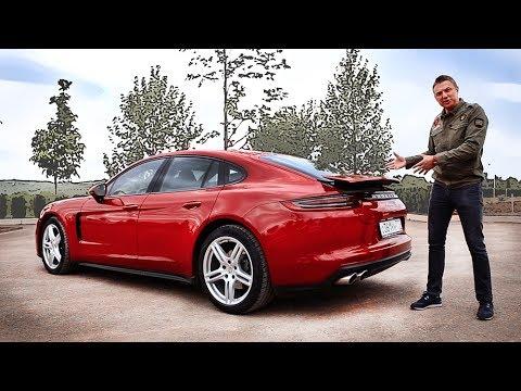 Тест Porsche Panamera 2017 Игорь Бурцев