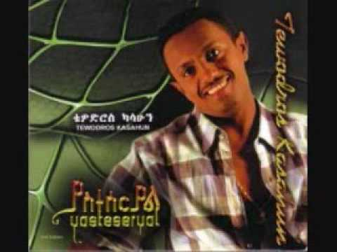 Teddy Afro - Ere Endete