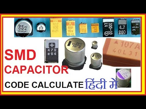 Smd Capacitor Code Calculate Smd Capacitor Value Chart Code Surface Mount Device