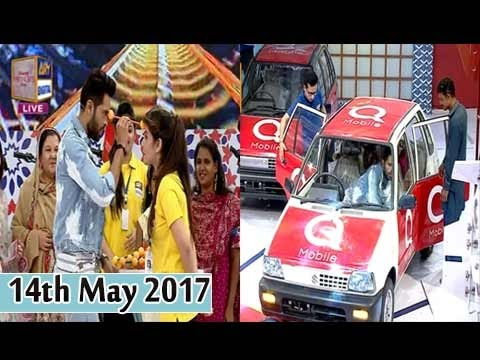 Jeeto Pakistan - 14th May 2017 - ARY Digital Show