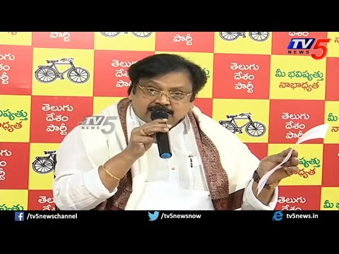 Varla Ramaiah Press Meet | TDP Vs YSRCP | TV5 News