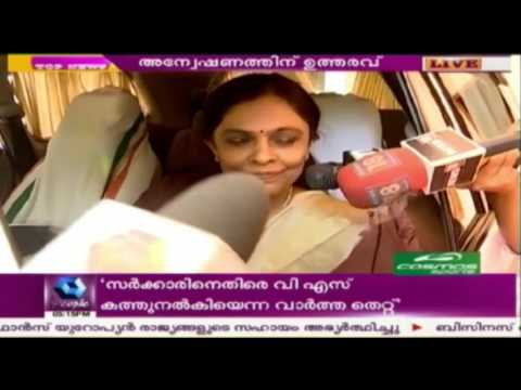 News @ 5 PM:Defamatory Remarks Against Attacked Actress: DGP Orders Probe | 27th July 2017
