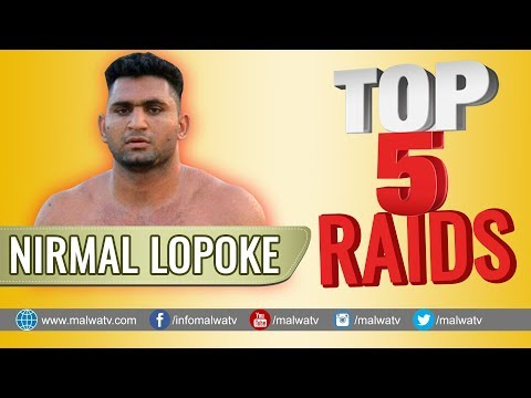 TOP 5 RAIDS 🔴 NIRMAL LOPOKE 🔵 Video By: www.malwatv.com
