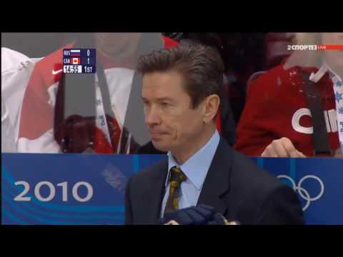 Главное хоккей Live результаты, таблицы, составы, статистика