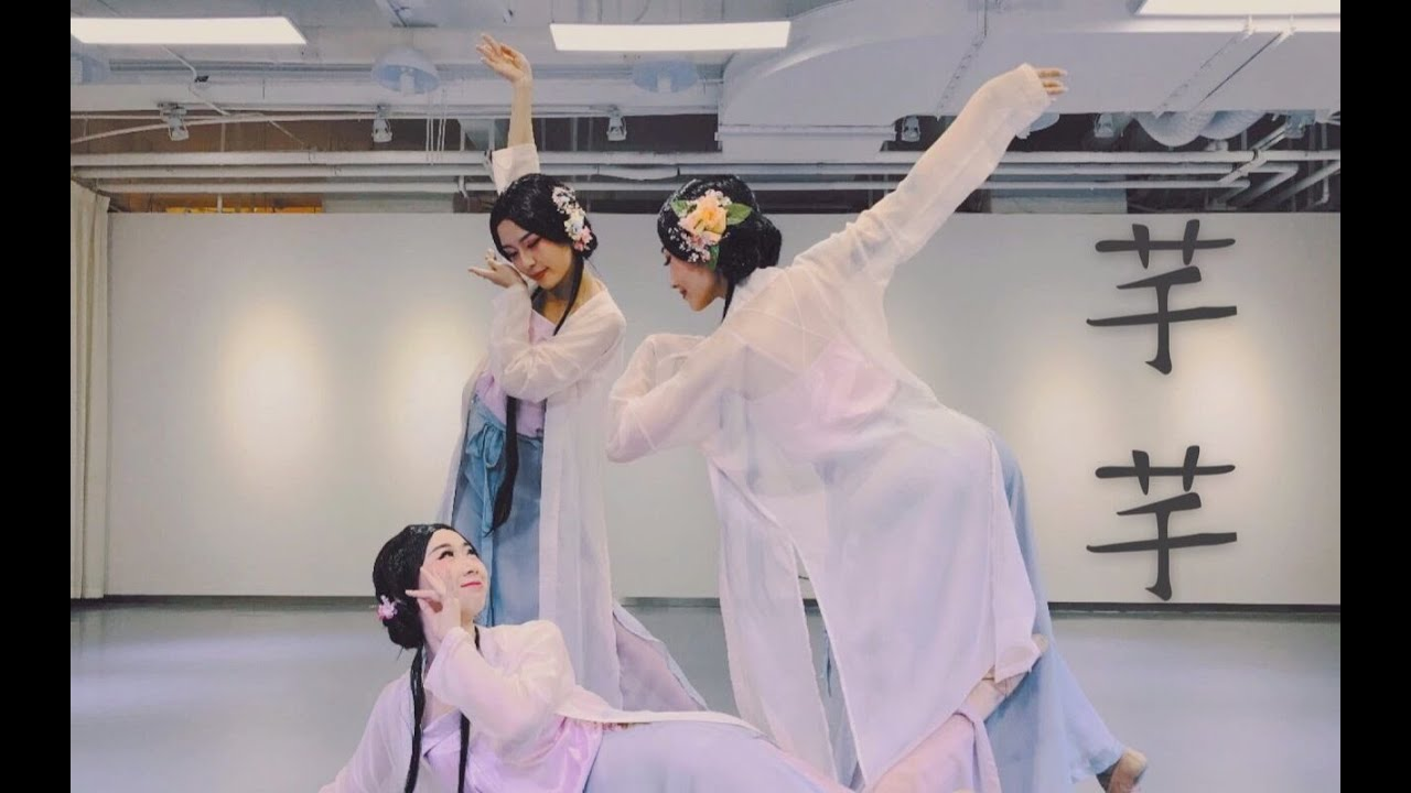 古典舞三人舞【芊芊】學員展示 Chinese classical dance [HD] | 孫科舞蹈工作室 SUN KE Dance Studio - YouTube