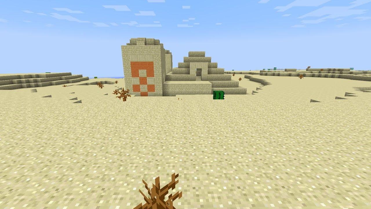 как в майнкрафте создать пустыню
