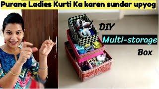 पुराने ladies kurti का करें सुन्दर उपयोग || multi-purpose storage box idea||DIY cupboard organizer
