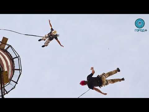 Активные выходные: роупджампинг или прыжки с веревкой
