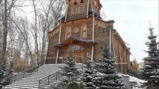 Моя старушка церковь  Томск(, 2016-11-01T10:38:47.000Z)