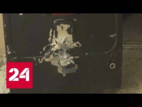 Бронещит спас сотрудника ФСБ во время спецоперации в Саратове - Россия 24
