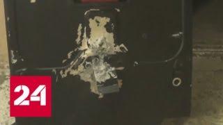 Смотреть видео Бронещит спас сотрудника ФСБ во время спецоперации в Саратове - Россия 24 онлайн