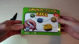 Посылка с алиэкспресс. Индукционный танк, ездит по нарисованной линии.