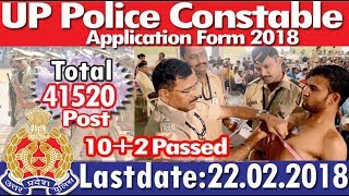 UP Police Constable 41520 Post Online Form 2018