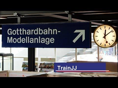 Model Trains Gotthardbahn Modellanlage | Verkehrshaus der Schweiz Luzern | Swiss Museum of Transport