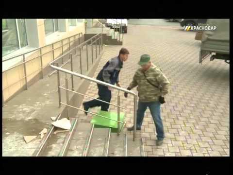 Пострадавшее от взлома отделение Сбербанка в Краснодаре отремонтируют за две недели