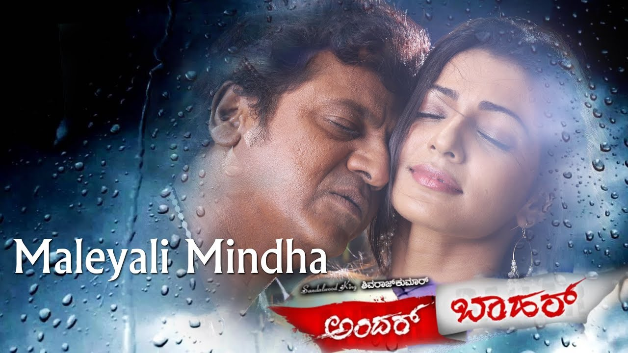maleyali minda video song