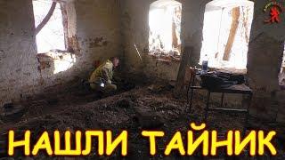 ЗАТРЯСЛИСЬ РУКИ ОТ ТАКИХ НАХОДОК (зимний коп в заброшенном доме)