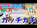 ドッカンバトル☆トキメキの予感 ブルマを使ってみた☆ドラゴンボール 動画