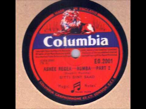Sitti Bint Saad Columbia EO 2001 Ashee Regea Swahilli Taraab  78 rpm