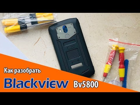 Как разобрать бронированный Blackview Bv5800. Что внутри?