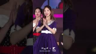 Twice Nayeon Vertical cam(트와이스 나연 세로캠)