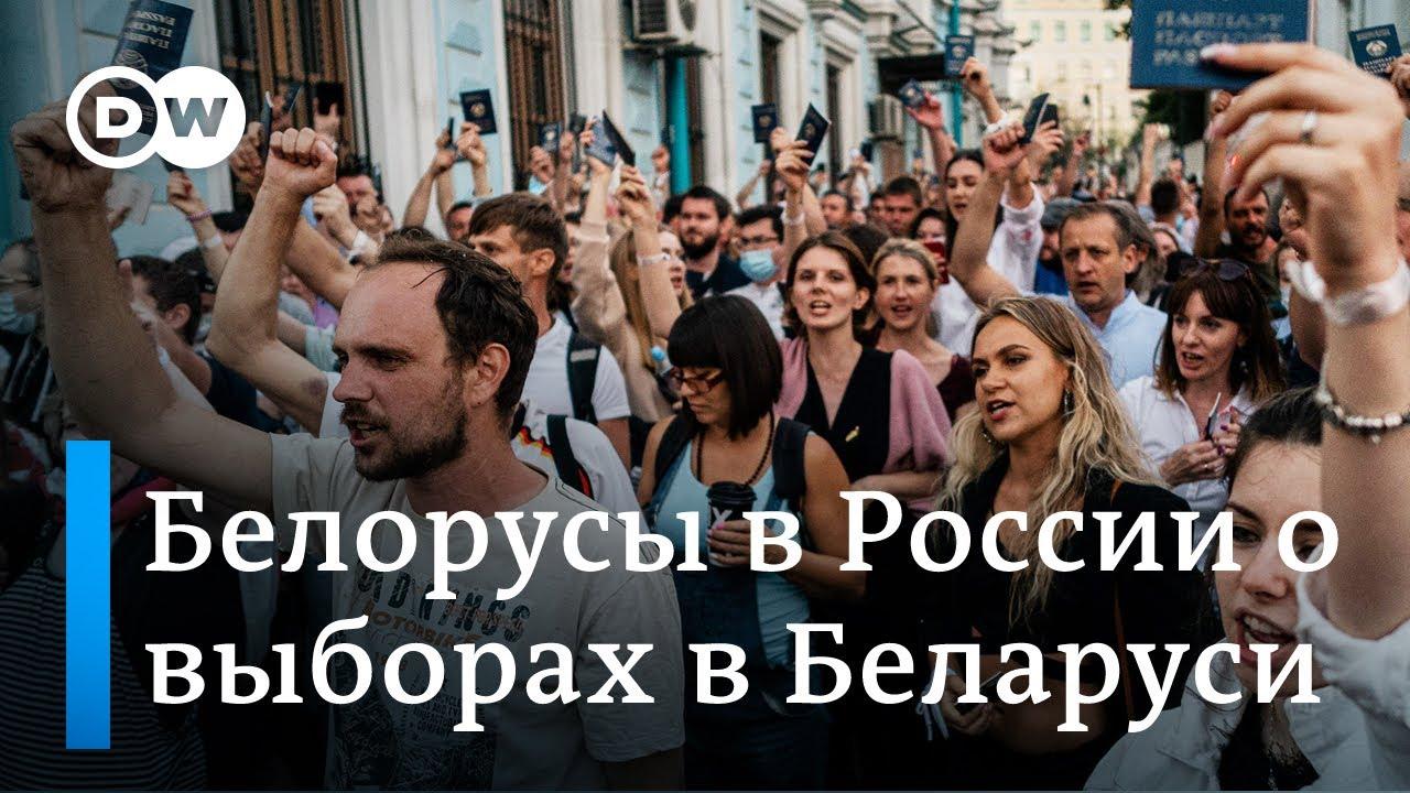 За кого голосовали белорусы в России