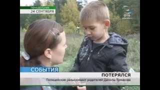 Подкидыша из Петербурга нашли на уральской трассе