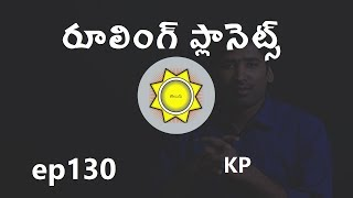 Ruling Planets in KP Astrology | Learn KP Astrology in Telugu | KP Astrology Lessons | ep130