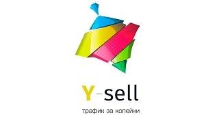 Описание программы Y-Sell, автопостинг на Юле, автоматическая подача объявлений(, 2016-10-28T13:26:18.000Z)