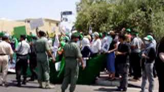 احمدی گوساله بازم می گی فوتباله  Iranian Embassy