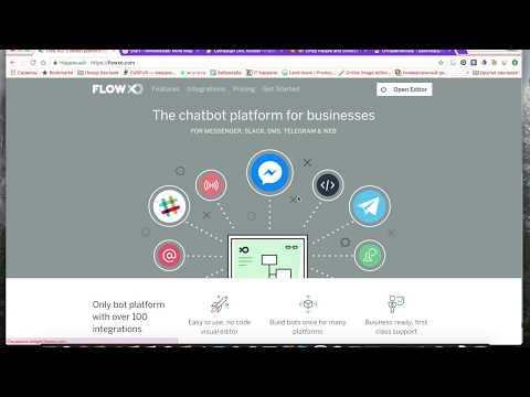 FlowXO - Настройка первого бота