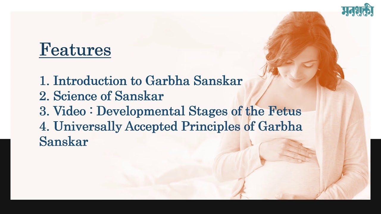 Garbh Sanskar Workshop (English) - 5th July