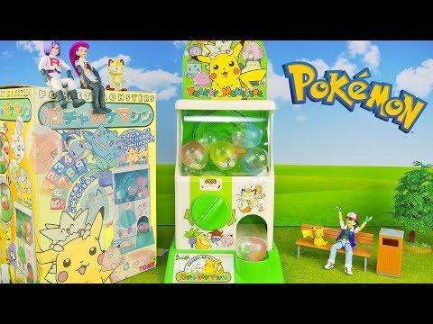 Download Youtube: Pokemon Vending Machine Surprise Toys #2