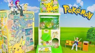 Pokemon Vending Machine Surprise Toys #2
