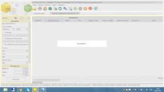 Електронний документообіг в програмі M.E.Doc