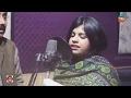 Download Pashto New Songs 2017 Sahasawar & Sitara Younas - Murad Saeed Pashto PTI Songs 2017 MP3 song and Music Video