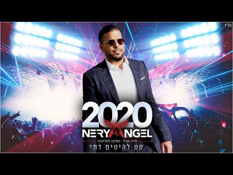 סט להיטים מזרחי דתי 2020 - תקליטן דתי נריה אנג׳ל   052-721-2000 - Happy Dj's