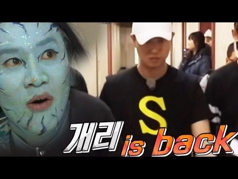 Gary Make Sudden Appearance In Running Man!!! 《Running Man》 EP468