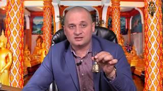 Бесплатный вебинар от Андрея Дуйко по эзотерике! 20.10.2017