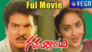 Gaduggai Telugu Full Length Movie : Rajendra Prasad, Rajani