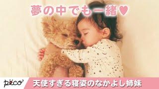 via Instagram@mie.sueyoshi https://www.instagram.com/mie.sueyoshi/ ...