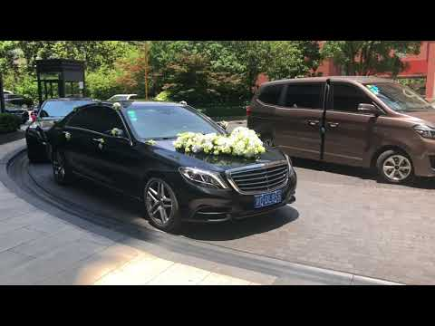 Groom Carries Bride Into Car in China Shanghai