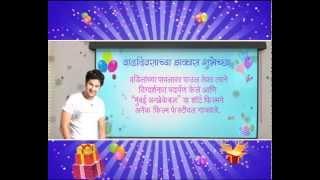 9X Jhakaas | Happy Birthday | Adinath Kothare | Marathi Star