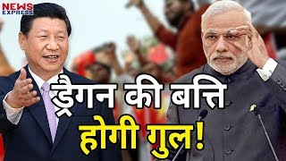 Power और Telecom Sector में China के बढ़ते दबदबे को कम करेगा Modi का यह Plan