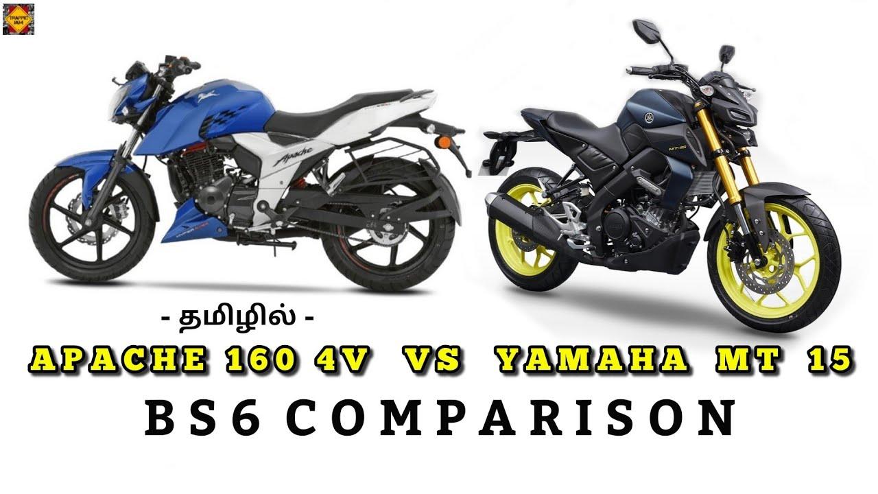 Download YAMAHA MT15 BS6 VS APACHE 160 4V BS6 | COMPARISON | TAMIL | TARFFIC JAM