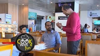 Cook With Fun - (2018-12-01) | ITN Thumbnail