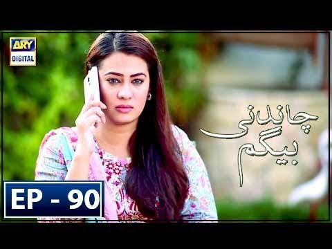 Chandni Begum - Episode 90 - 21st  February 2018 - ARY Digital Drama
